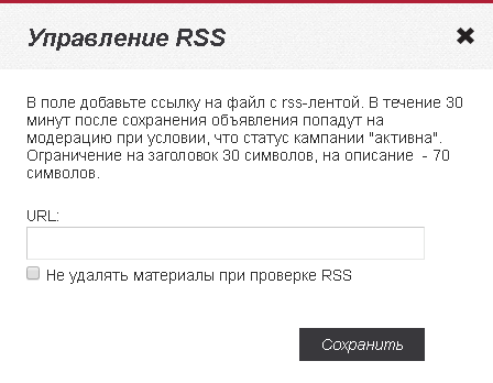 Файл:Rssnew.png